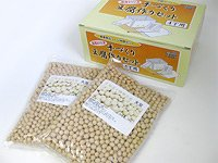 手づくり豆腐作りセット 北海道産大豆付き (4丁用) 国産ひのき使用 手作りとうふキット