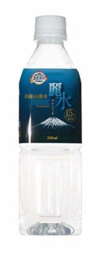 【15年保存水】ミネラルウォーター「カムイワッカ麗水 500ml×24本セット」