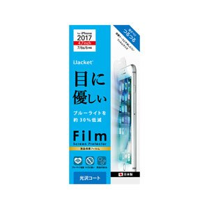 PGA iPhone 8 / 7 / 6s / 6用 液晶保護フィルム ブルーライト低減 光沢 PG-17MBL01