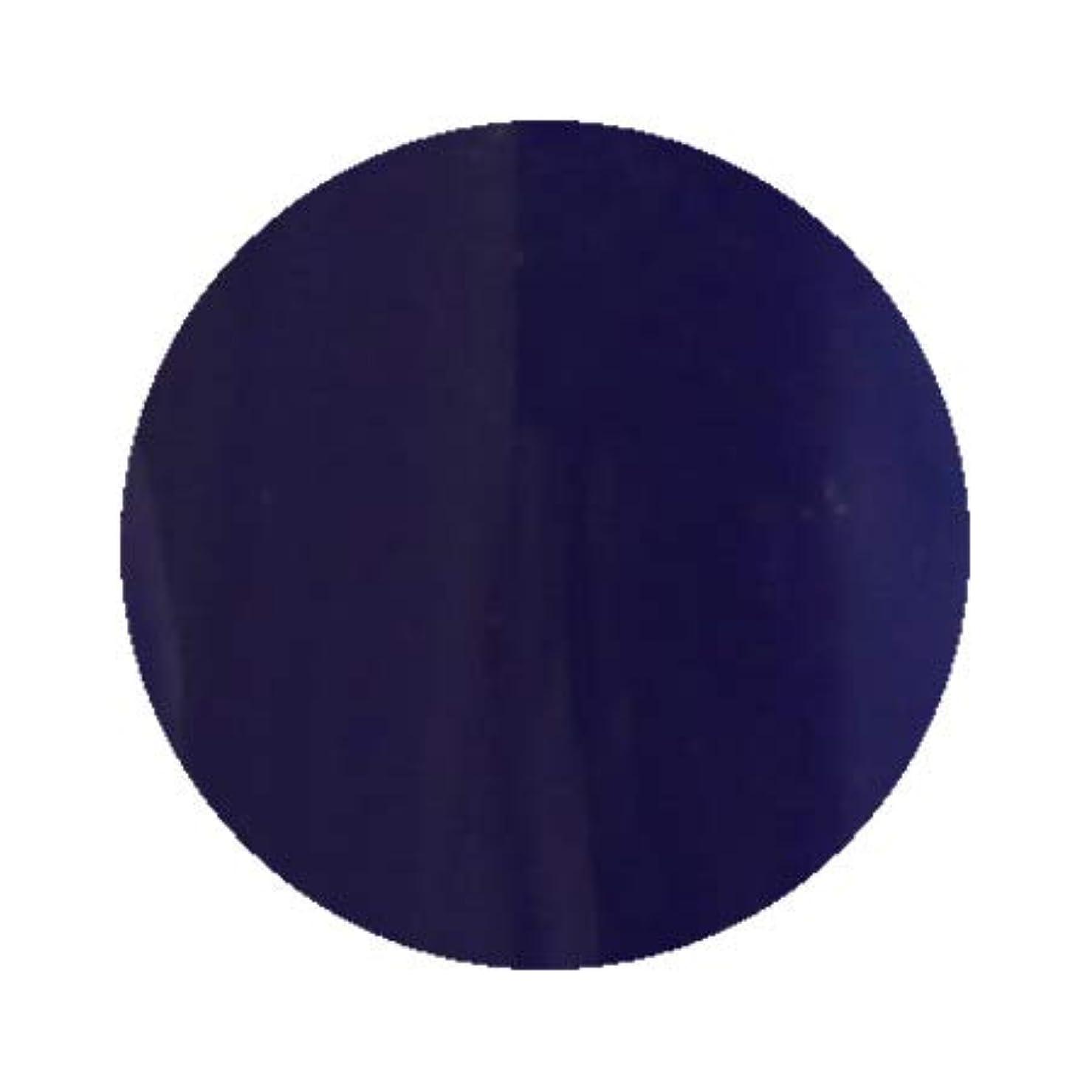所有権東ティモール硫黄Inity アイニティ ハイエンドカラー BL-02M カリブ 3g
