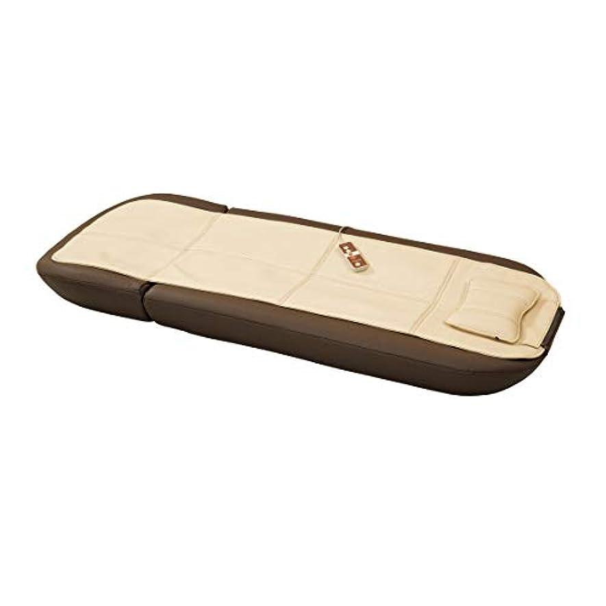 ヘッジ化合物スペインツカモトエイム マッサージマット 寝ながら 肩 背中 腰 お尻 管理医療機器 AIM-121(BR)ブラウン