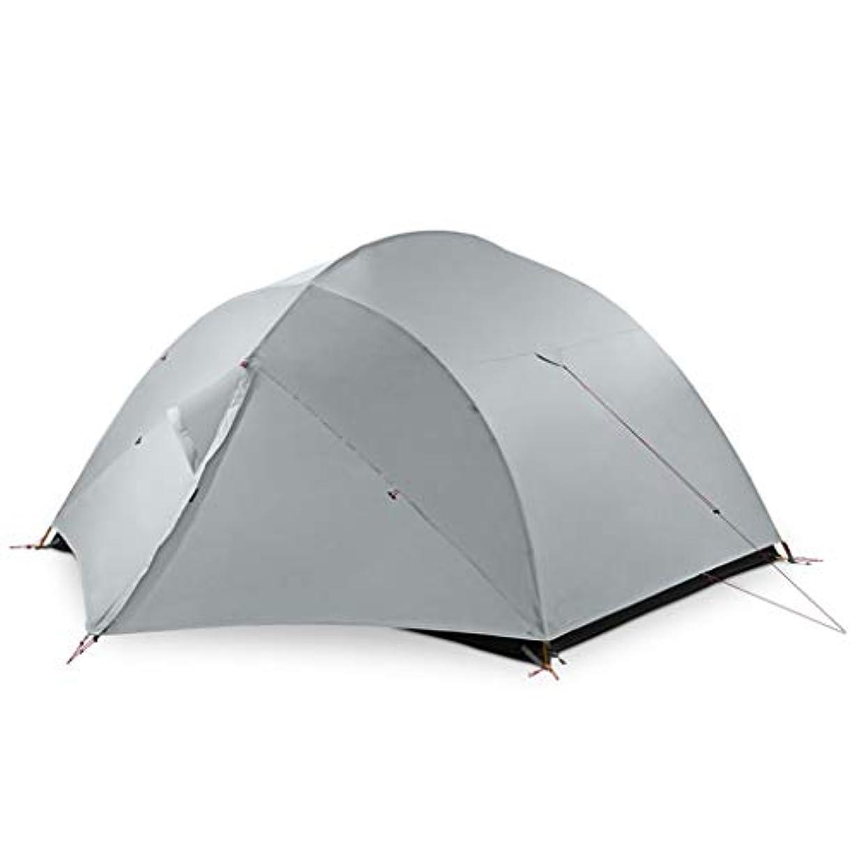 告白実質的に活気づけるテント 屋外家族キャンプキャンプダブル折りたたみ超軽量テントコーティングシリコン3-4人テントサイズ(210 * 170 * 125 cm)シルバー