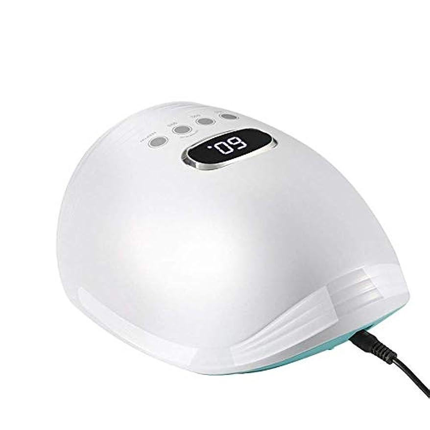 スロープ吹きさらし対応新しいネイルランプled光線療法ランプ60ワット赤青光ネイル機インテリジェント誘導ネイル光線療法ランプ、ピンク (Color : White)