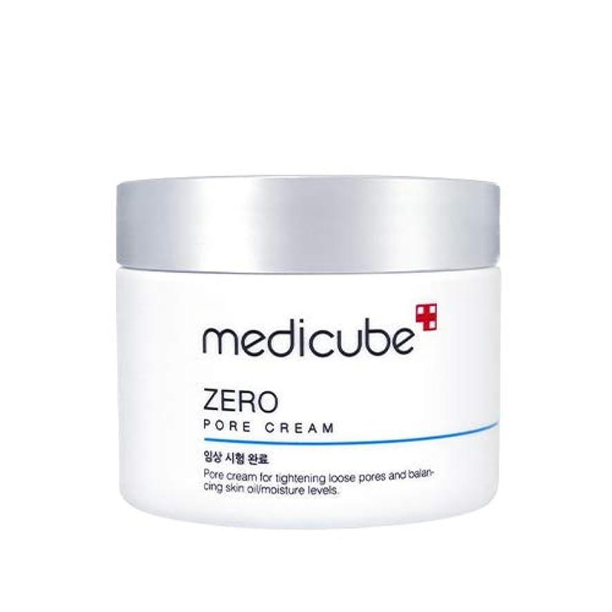 クモ歪めるグレー[MEDICUBE] Zero Pore Cream 60ml / [メディキューブ] ゼロ毛穴クリーム60ml [並行輸入品]