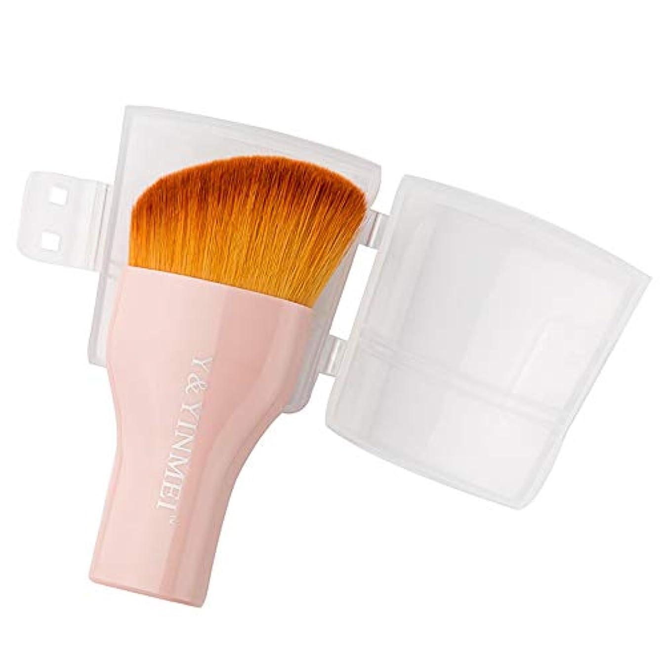 プランタートリム以降メイクブラシ 化粧ブラシ ファンデーション 人気ブラシ BBクリームブラシ チークブラシ リキッドブラシ 携帯用 キャップ付き SNE-DJ