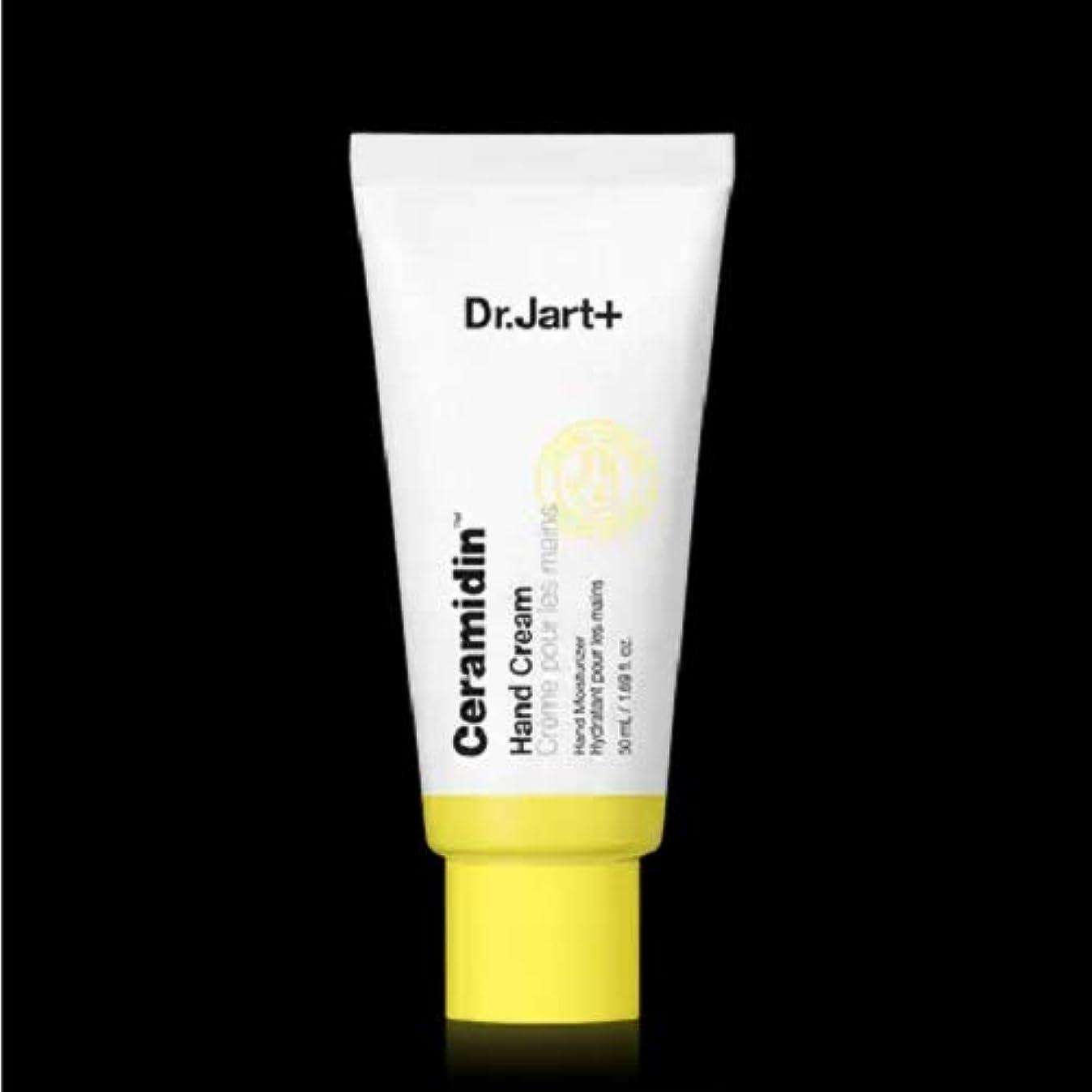 阻害するスケート匿名DR.JART+ Ceramidin Hand Cream