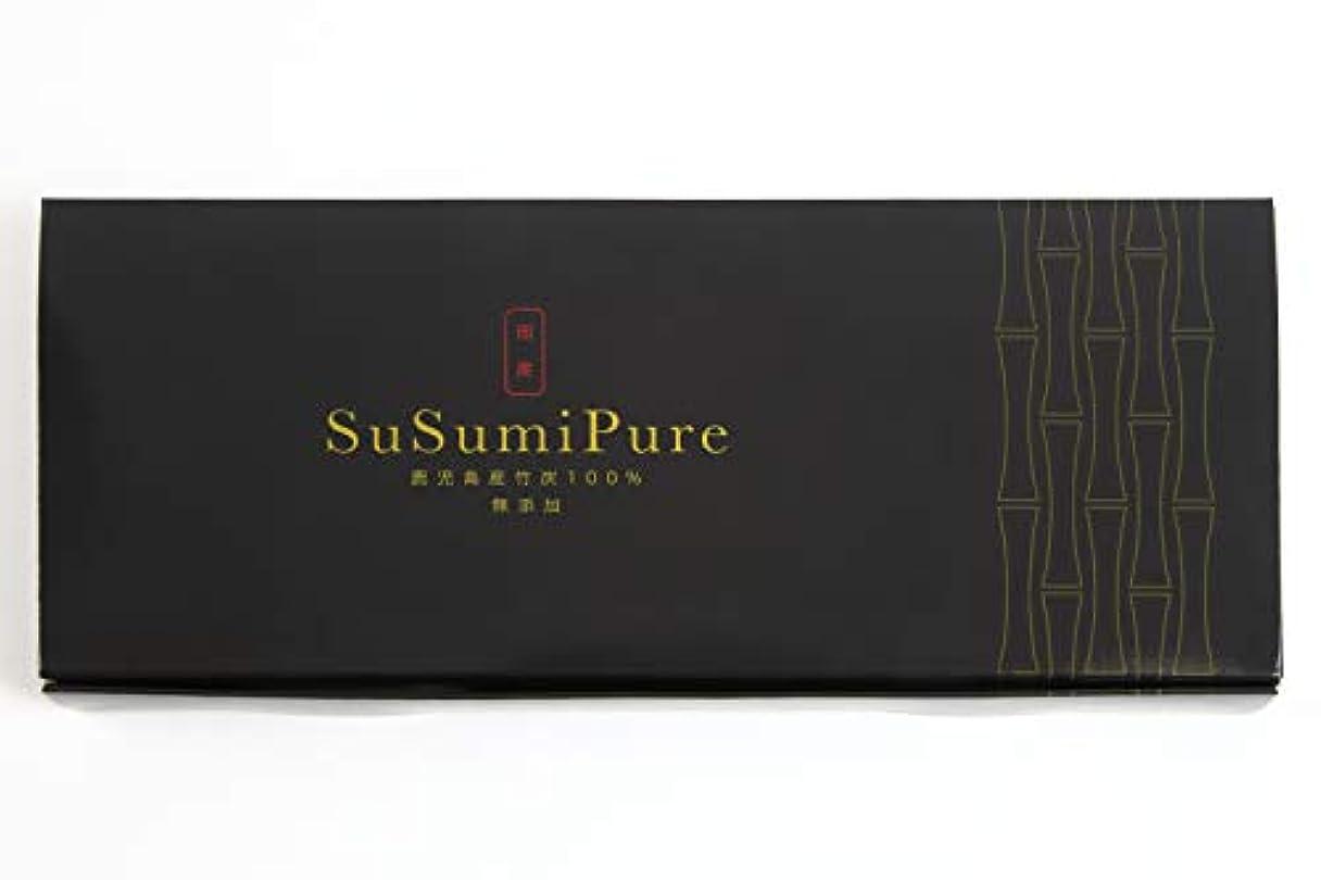 論争ソーセージ用心食べる炭 SuSumiPure (スースミピュア) 1.5g×30包 国産 高級竹炭粉 無添加仕上げ