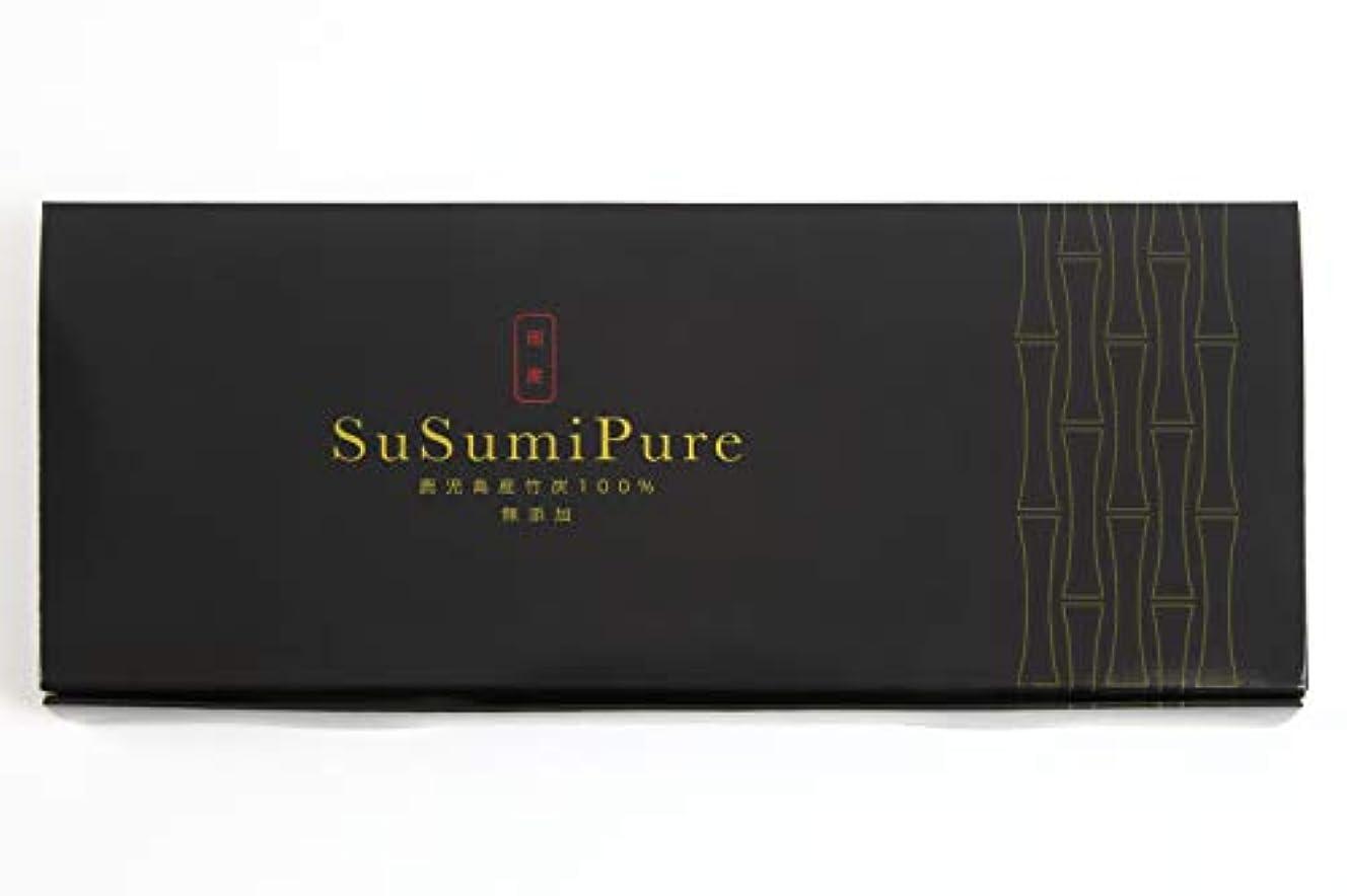 ヘルパー賭け知らせる食べる炭 SuSumiPure (スースミピュア) 1.5g×30包 国産 高級竹炭粉 無添加仕上げ