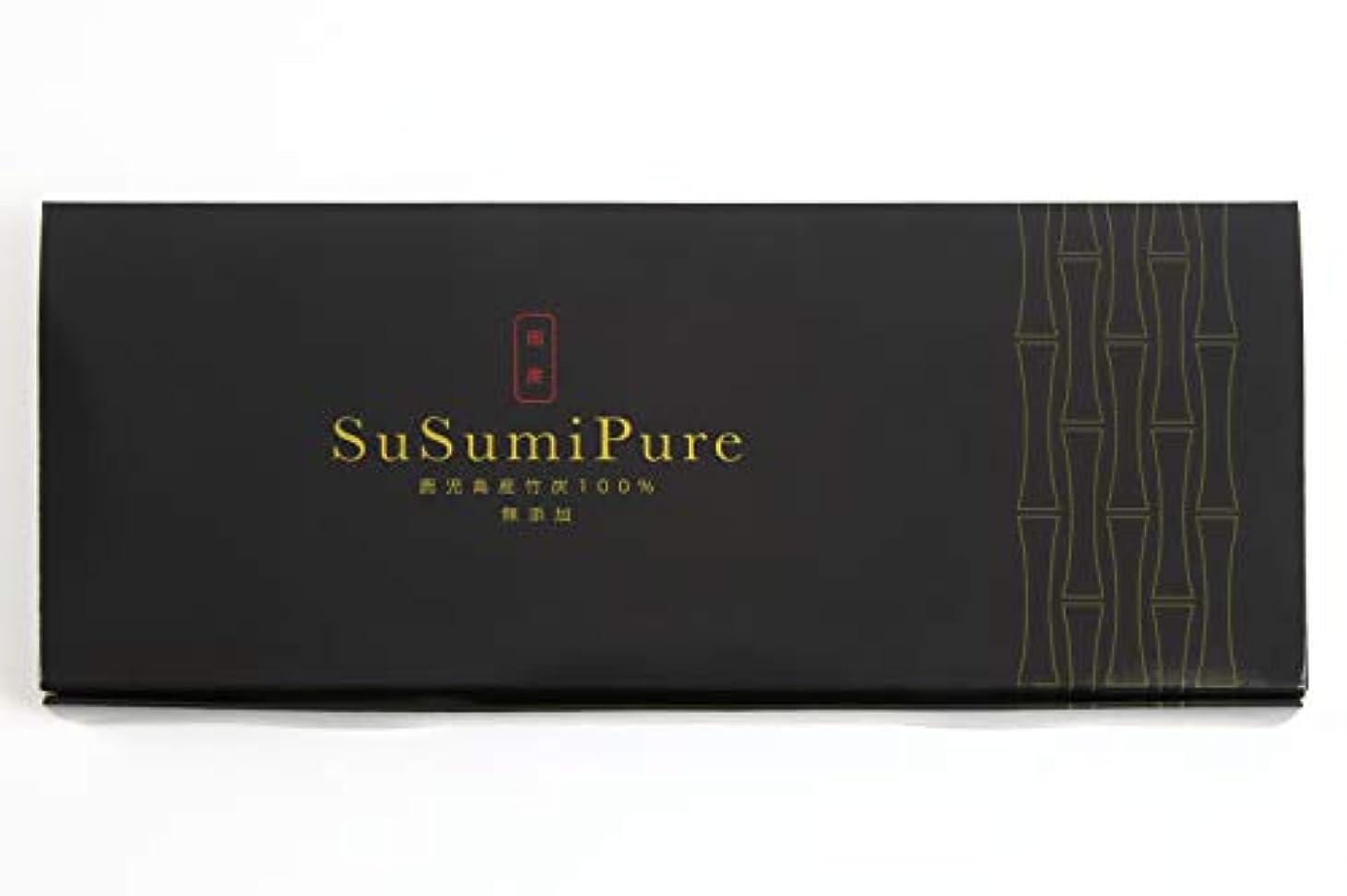 ピン財産木材食べる炭 SuSumiPure (スースミピュア) 1.5g×30包 国産 高級竹炭粉 無添加仕上げ