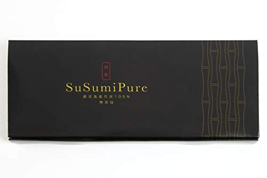 ニックネーム写真の差し引く食べる炭 SuSumiPure (スースミピュア) 1.5g×30包 国産 高級竹炭粉 無添加仕上げ