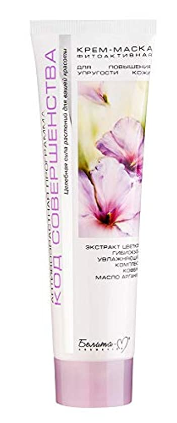 コロニー遅らせる権威Bielita & Vitex | CREAM MASK PHYTOACTIVE TO IMPROVE SKIN ELASTICITY | Perfection Code | Age: 35 +