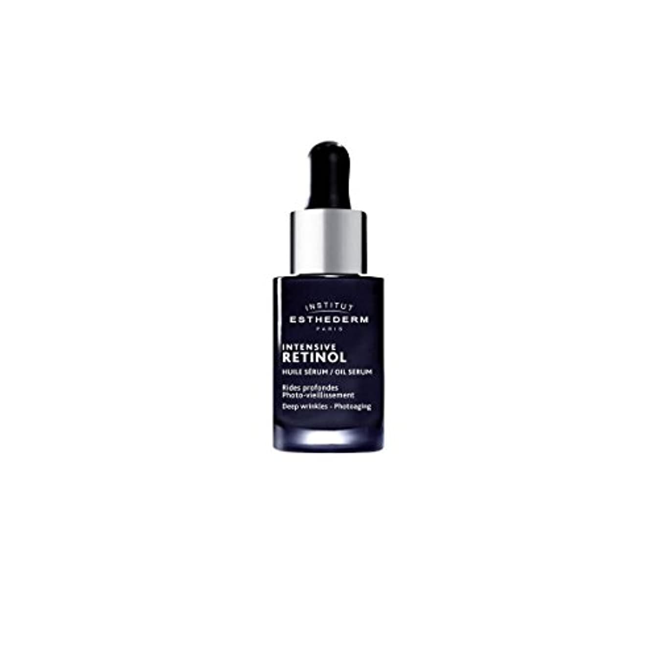拮抗する理論的十分Institut Esthederm Intensive Retinol Serum Oil 15ml [並行輸入品]