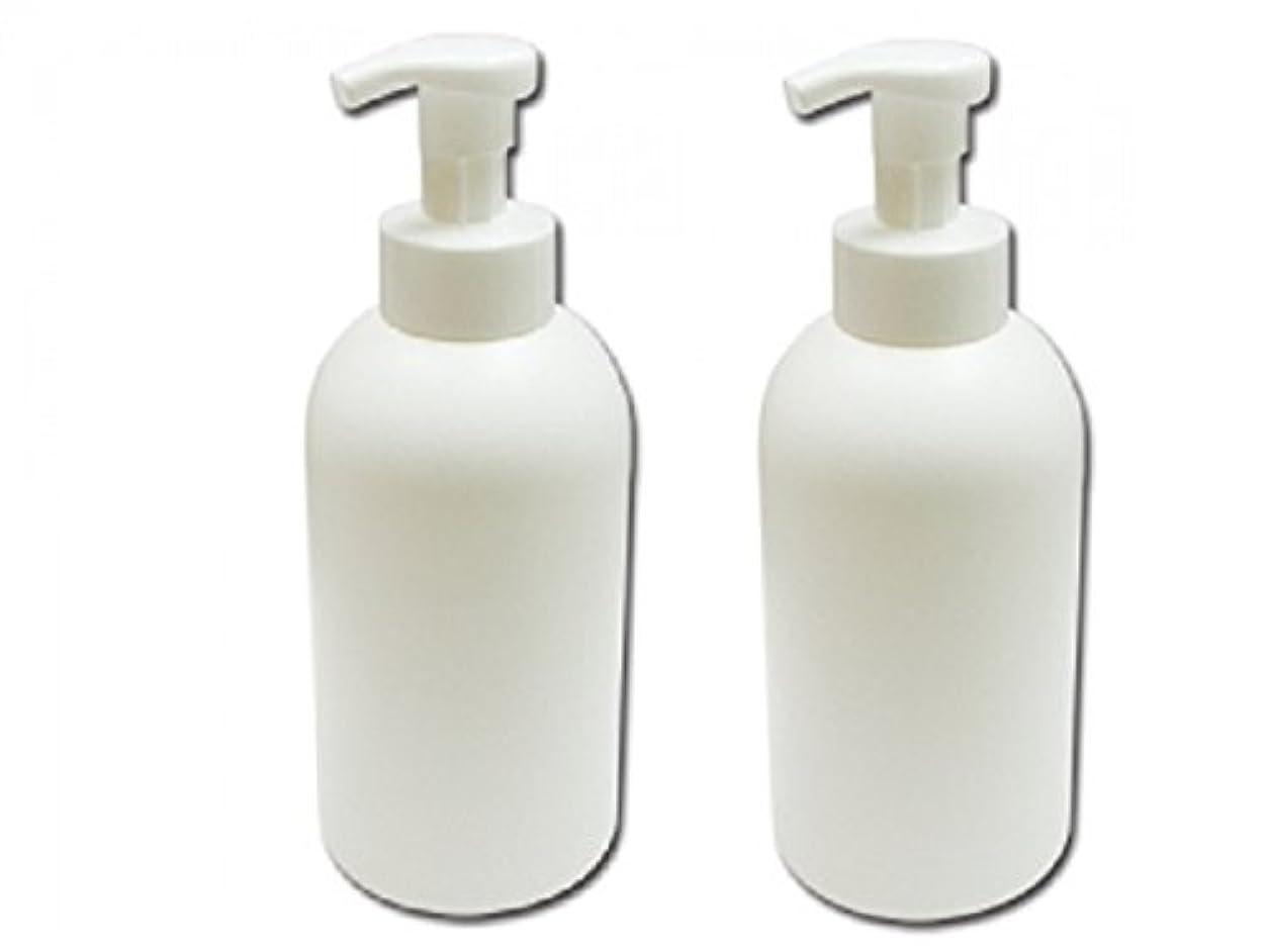 増加する認めるカポック泡立てポンプボトル800ml 泡で出てくる詰め替え容器泡立ちソープディスペンサー 液体石鹸、シャンプーボディーソープの詰め替えに 泡フォームポンプ容器 液体せっけん等の小分けに[2個セット]