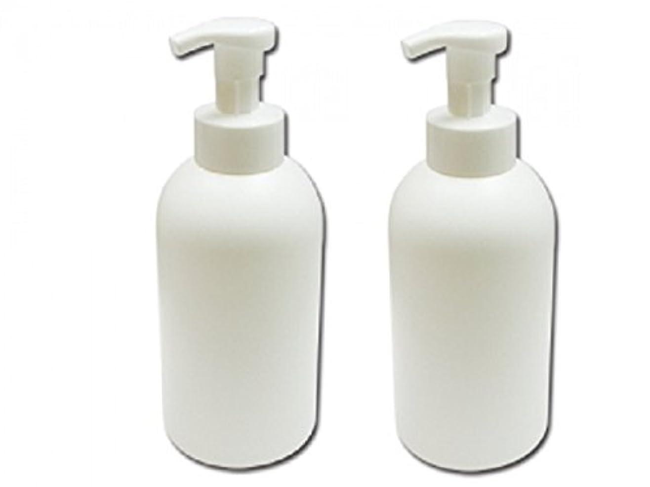 レジデンス酸っぱい弱点泡立てポンプボトル800ml 泡で出てくる詰め替え容器泡立ちソープディスペンサー 液体石鹸、シャンプーボディーソープの詰め替えに 泡フォームポンプ容器 液体せっけん等の小分けに[2個セット]