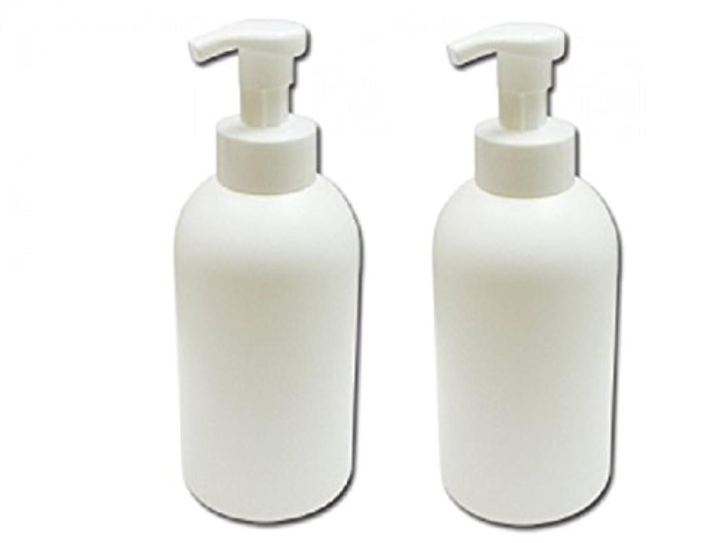 野心リード浅い泡立てポンプボトル800ml 泡で出てくる詰め替え容器泡立ちソープディスペンサー 液体石鹸、シャンプーボディーソープの詰め替えに 泡フォームポンプ容器 液体せっけん等の小分けに[2個セット]