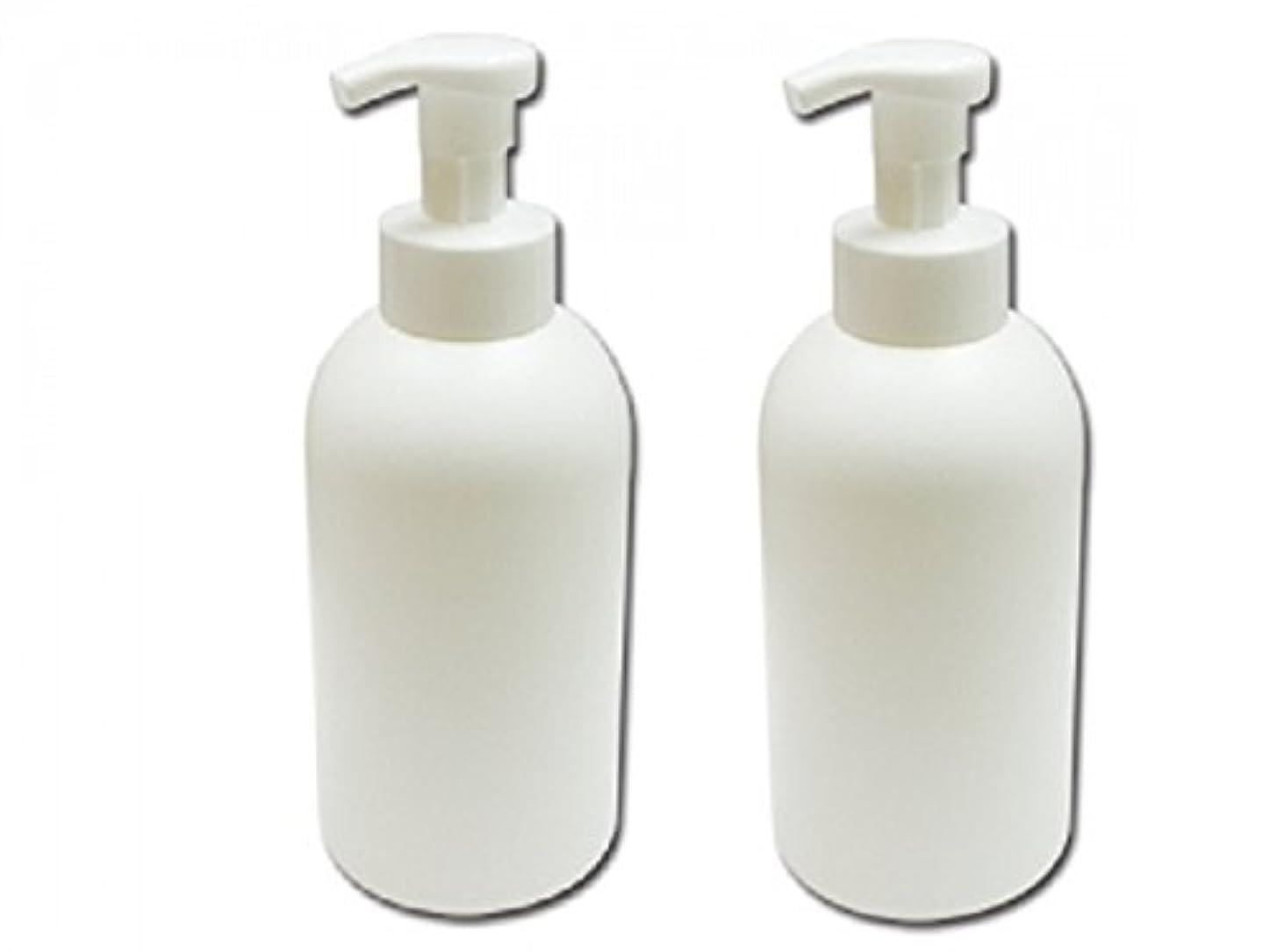 クロニクル翻訳取り扱い泡立てポンプボトル800ml 泡で出てくる詰め替え容器泡立ちソープディスペンサー 液体石鹸、シャンプーボディーソープの詰め替えに 泡フォームポンプ容器 液体せっけん等の小分けに[2個セット]