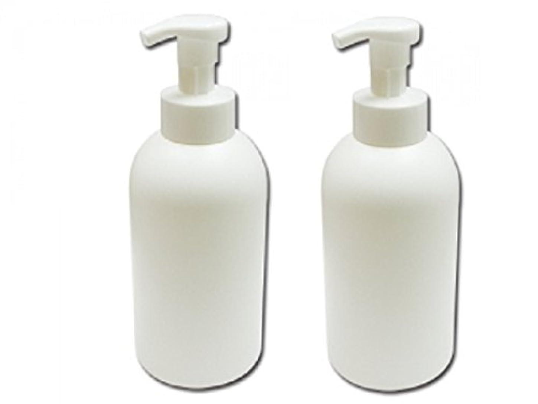 四回親指木製泡立てポンプボトル800ml 泡で出てくる詰め替え容器泡立ちソープディスペンサー 液体石鹸、シャンプーボディーソープの詰め替えに 泡フォームポンプ容器 液体せっけん等の小分けに[2個セット]