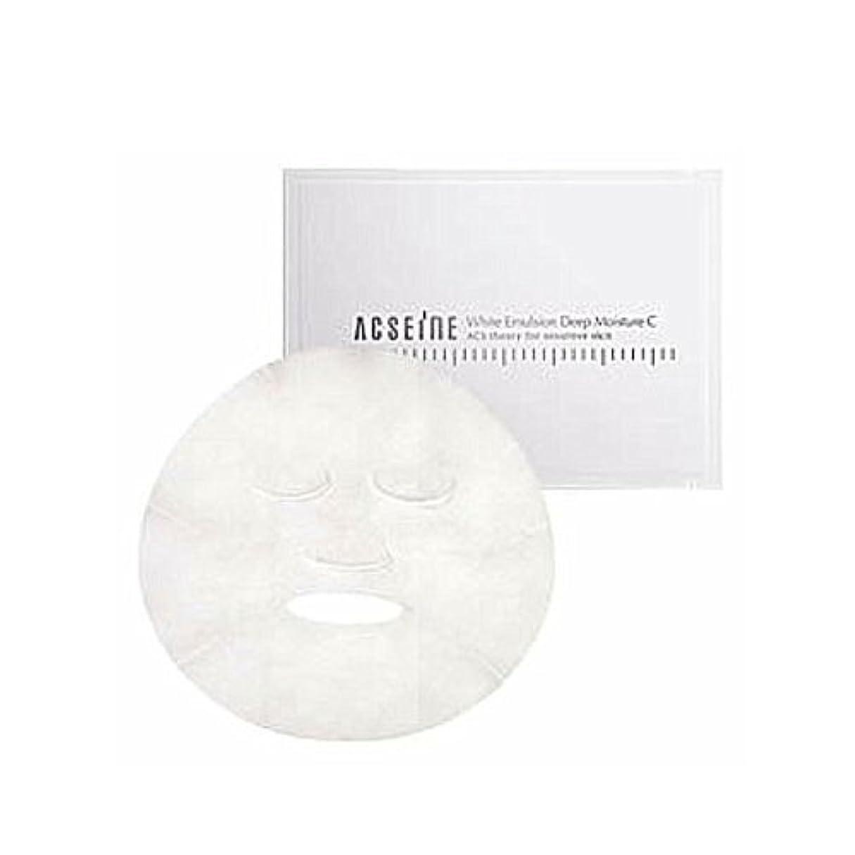 リズム薄い魅力的アクセーヌ ホワイト エマルジョン ディープモイスチュア Cマスク 22mL×8枚入