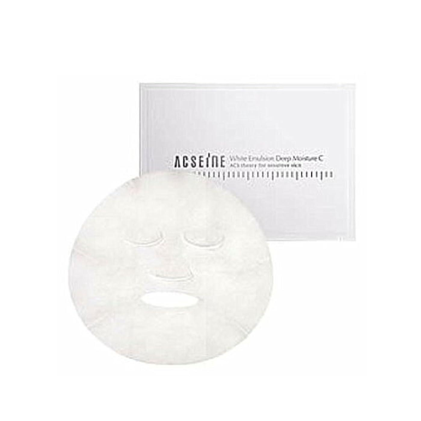 逃れるアブストラクト才能アクセーヌ ホワイト エマルジョン ディープモイスチュア Cマスク 22mL×8枚入