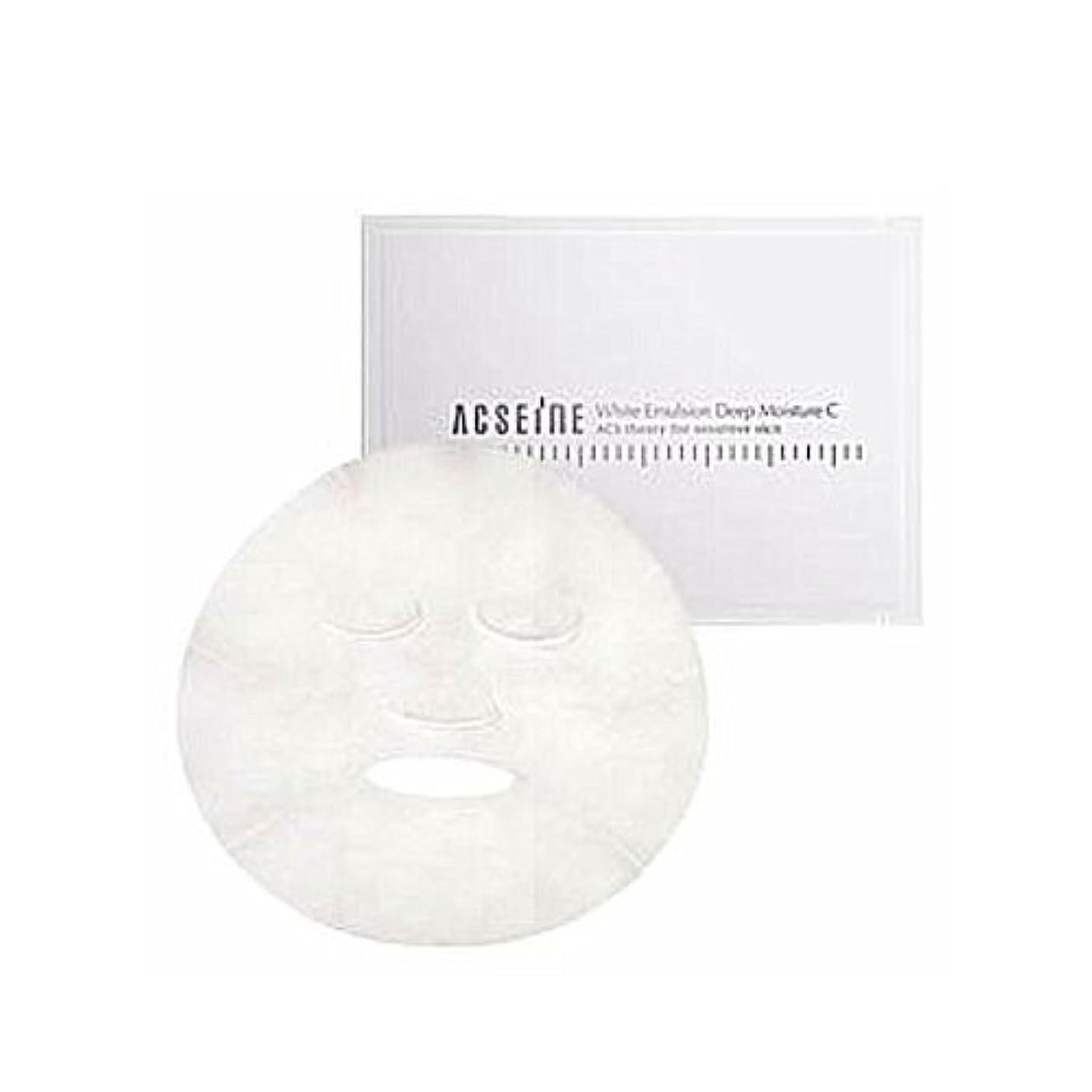 修正経済インチアクセーヌ ホワイト エマルジョン ディープ モイスチュア C マスク 22mL×8枚