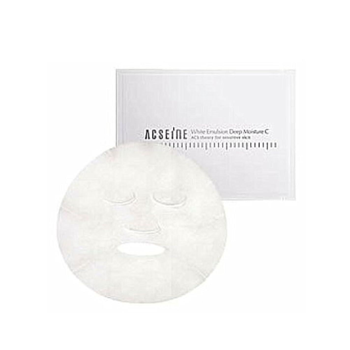 におい下線最初アクセーヌ ホワイト エマルジョン ディープモイスチュア Cマスク 22mL×8枚入