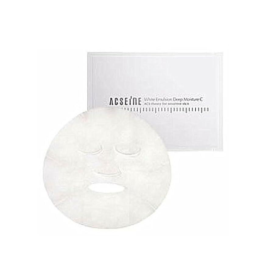 くすぐったい湿地日常的にアクセーヌ ホワイト エマルジョン ディープモイスチュア Cマスク 22mL×8枚入 [並行輸入品]