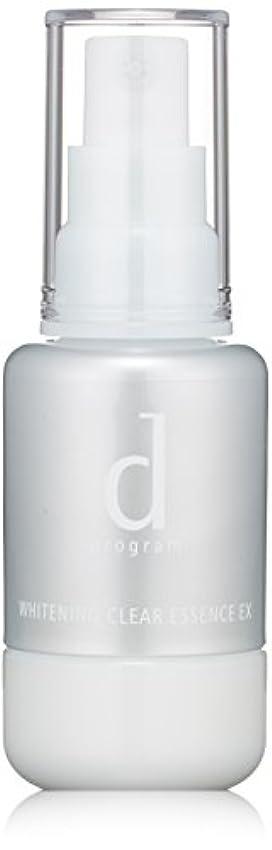 バングラデシュリーガンタンパク質d プログラム ホワイトニングクリアエッセンス EX (美白美容液) 50mL 【医薬部外品】