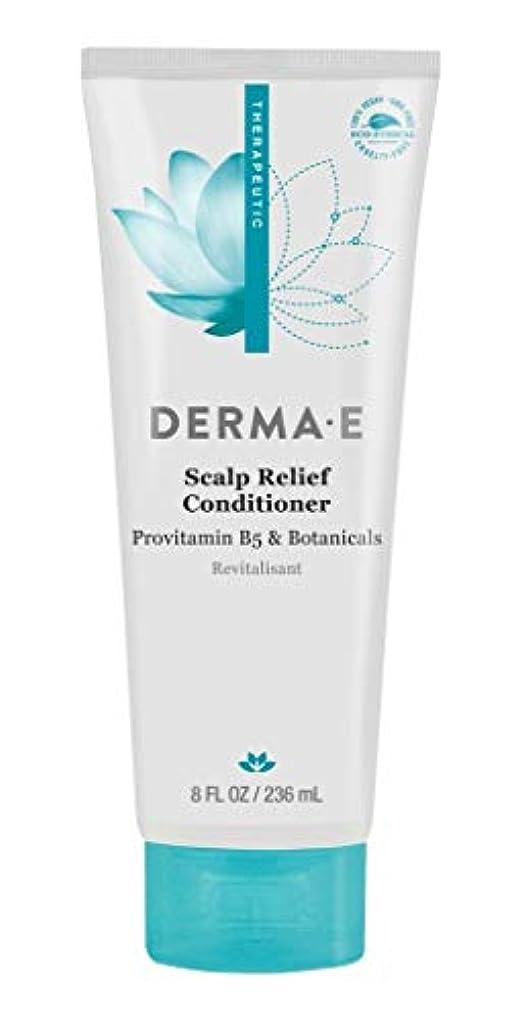 プレフィックスラフレシアアルノルディあるDerma E, Scalp Relief Conditioner, 8 fl oz (236 ml)