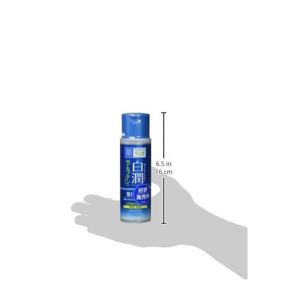肌研(ハダラボ) 白潤 薬用美白化粧水 170...の紹介画像2