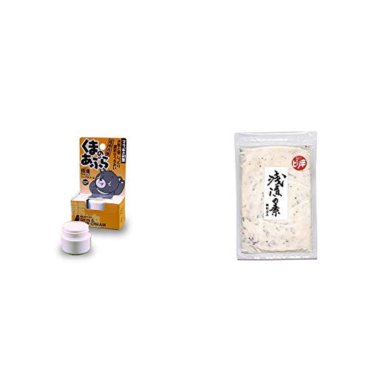 略奪石化する応答[2点セット] 信州木曽 くまのあぶら 熊油スキン&リップクリーム(9g)?浅漬けの素[小](150g)