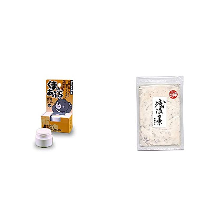 遊具依存球体[2点セット] 信州木曽 くまのあぶら 熊油スキン&リップクリーム(9g)?浅漬けの素[小](150g)