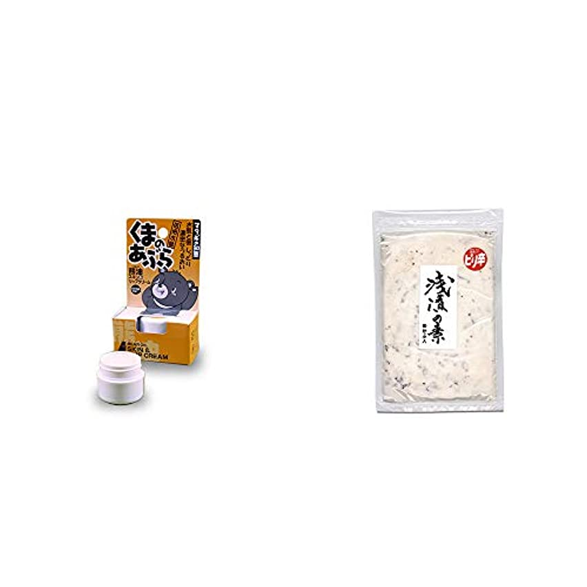 苗広告するお茶[2点セット] 信州木曽 くまのあぶら 熊油スキン&リップクリーム(9g)?浅漬けの素[小](150g)