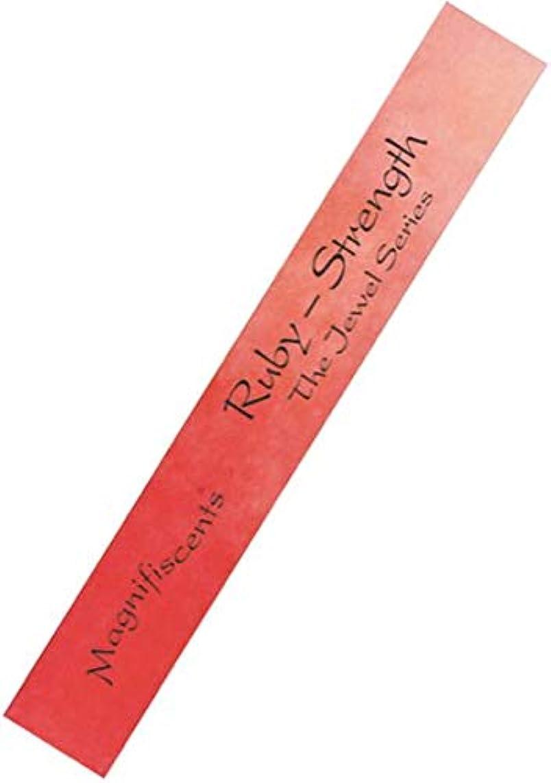 報告書ヘクタールからかうShoyeido 's Ruby Incense、30 Sticks