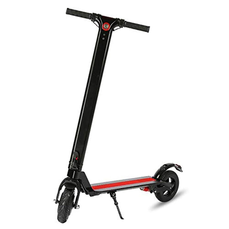 好む見込み考案するポータブル成人学生折り畳み二輪電動スクーターのBluetooth APPコントロールアルミニウム合金スクーター電動自転車960 * 430 * 1030ミリメートル,黒