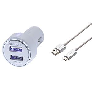 エレコム カーチャージャー USBポート×2 ...の関連商品6