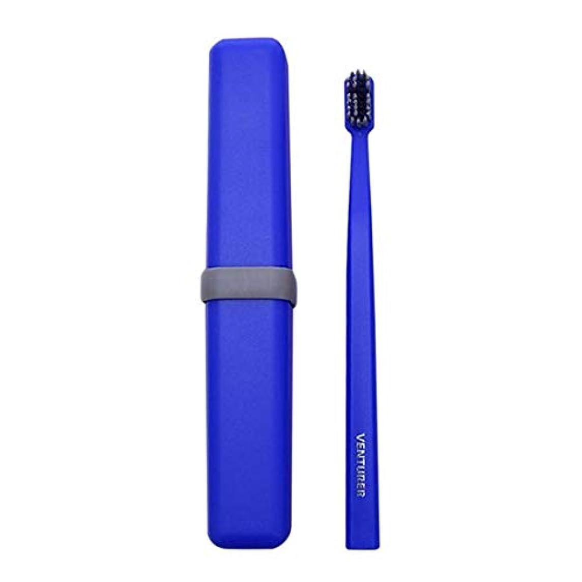 旅行歯ブラシ大人の竹炭口腔ケア抗菌歯ブラシ (青)