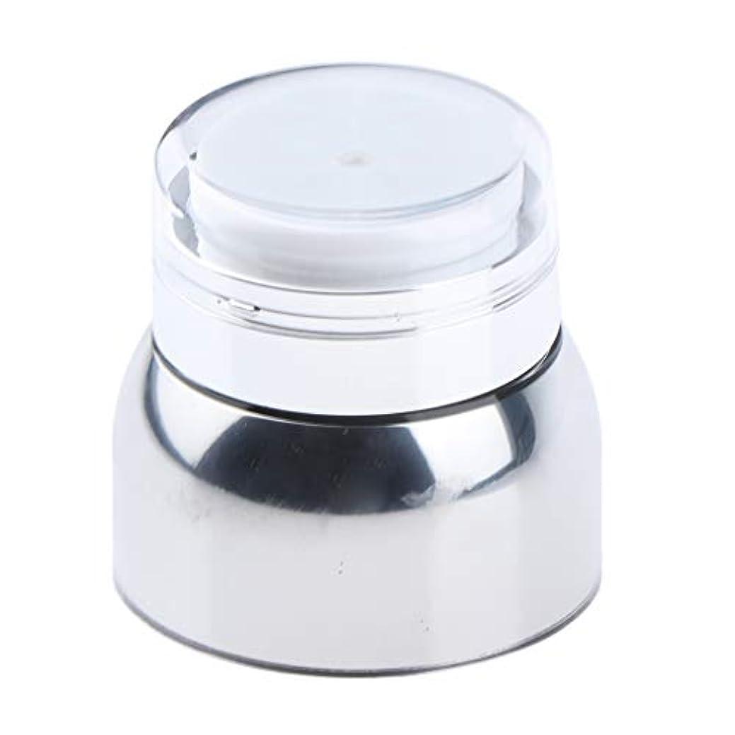 強調上級たくさん50g 真空化粧品ジャー メイクボックス 化粧品容器 ローション クリーム 高品質
