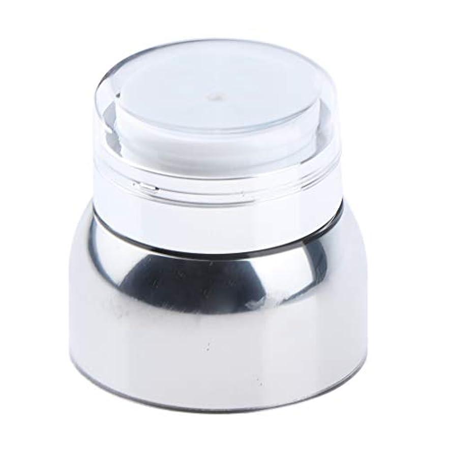 パラメータチャータートピック50g 真空化粧品ジャー メイクボックス 化粧品容器 ローション クリーム 高品質