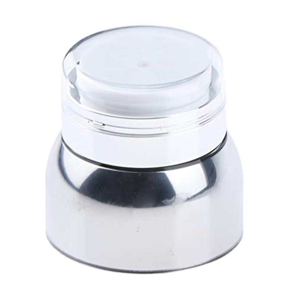 知性傷つける船乗りB Blesiya 50g 真空化粧品ジャー メイクボックス 化粧品容器 ローション クリーム 高品質