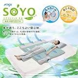 エアコンマットSOYO ハーフサイズ版セット【専用カバー付】 HM1201H