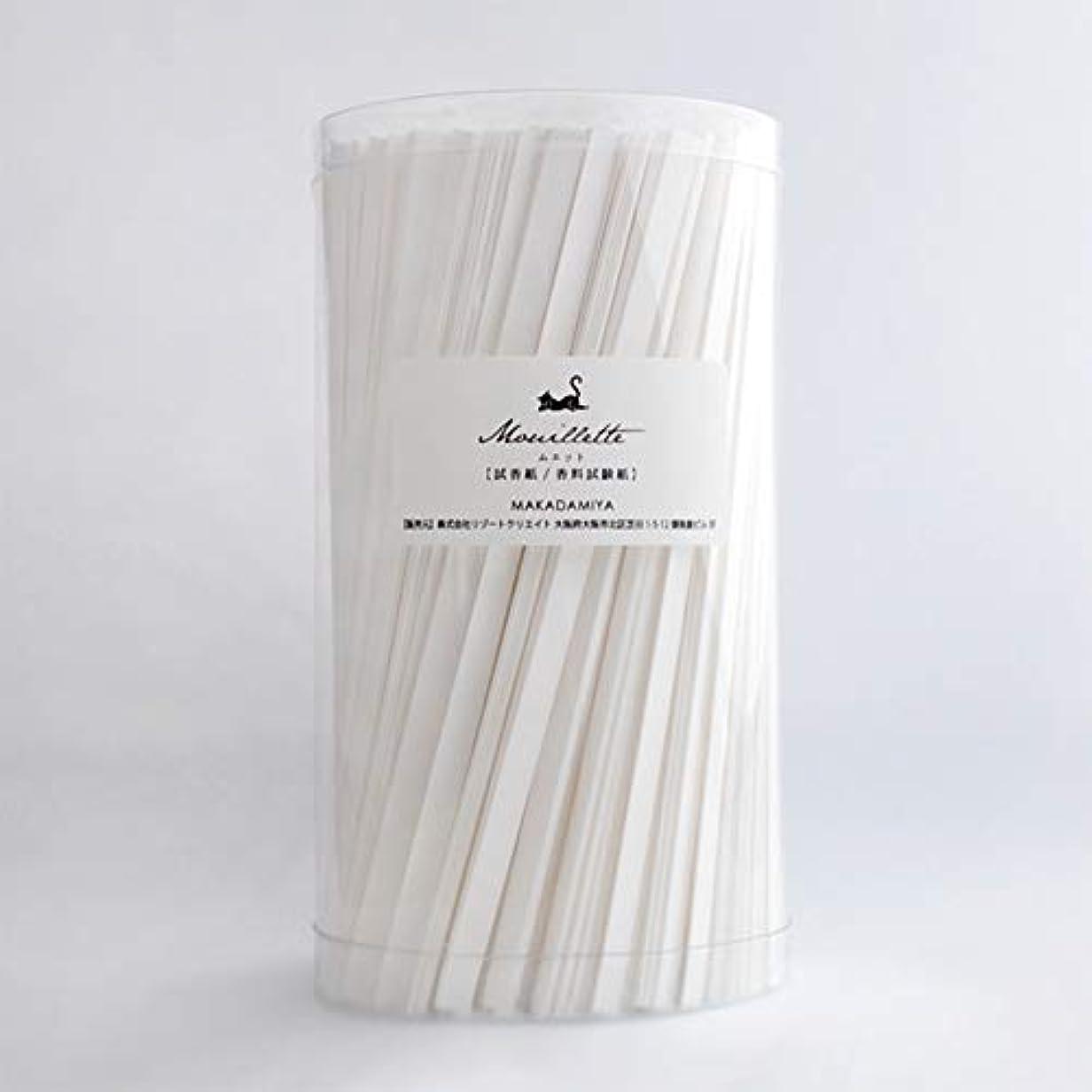抽象化永久バラ色ムエット1000本入り 大容量 プロ用(アロマ検定試験対応 試香紙 香料試験紙)