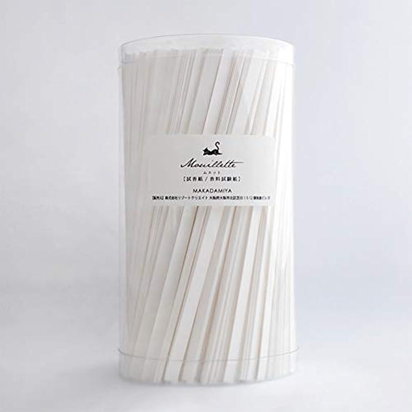 ムエット1000本入り 大容量 プロ用(アロマ検定試験対応 試香紙 香料試験紙)