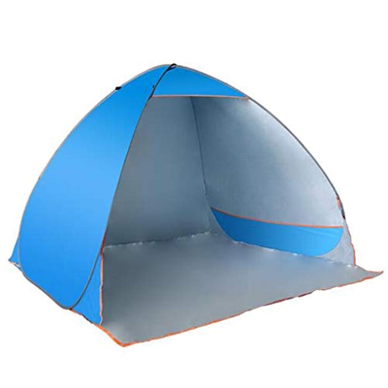 比較変換寸法自動テント、防水サンシェードビーチテントスピードオープン屋外テント4人(青)