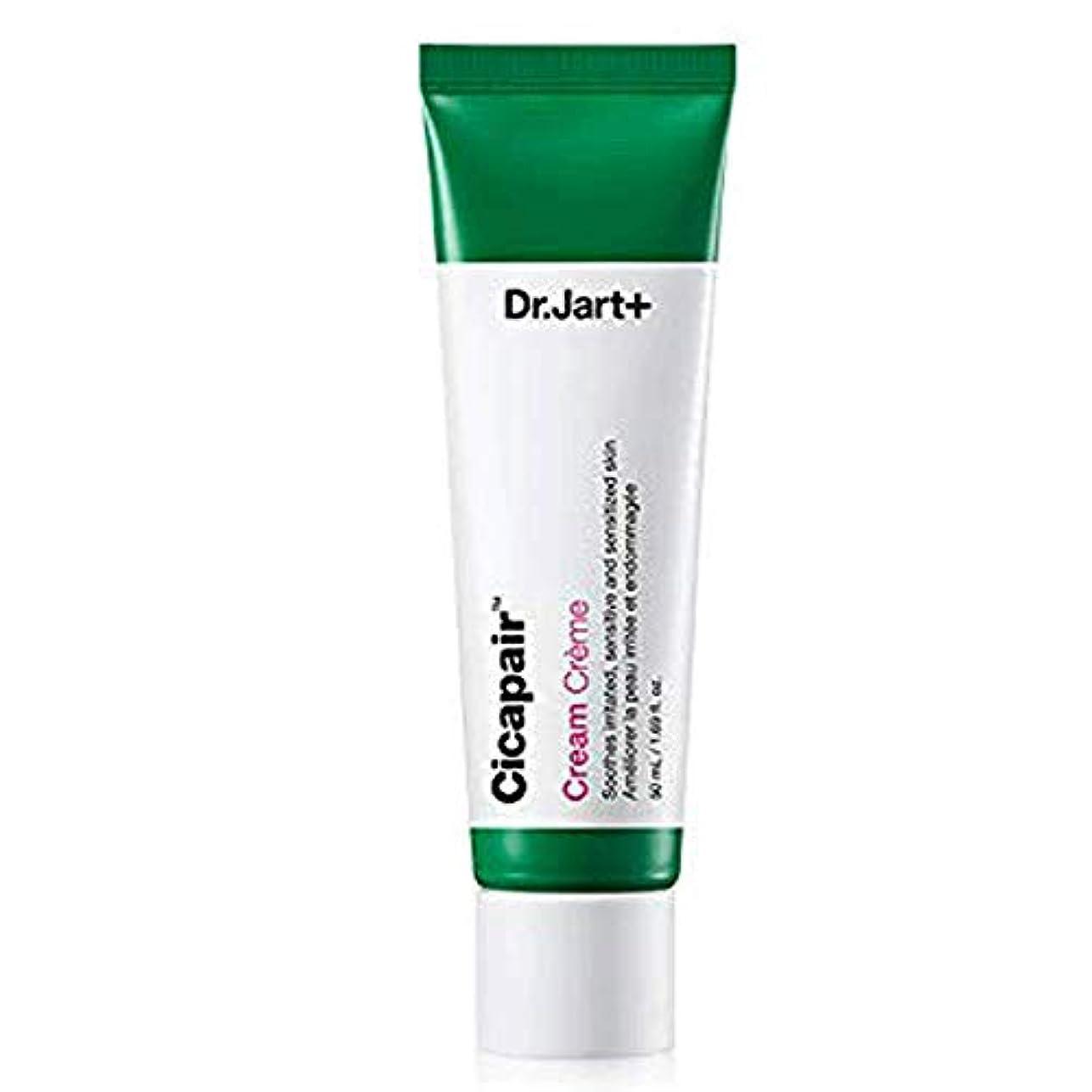 Dr.Jart+ Cicapair Cream 50ml ドクタージャルト シカ ペア クリーム 50ml(2代目) [並行輸入品]