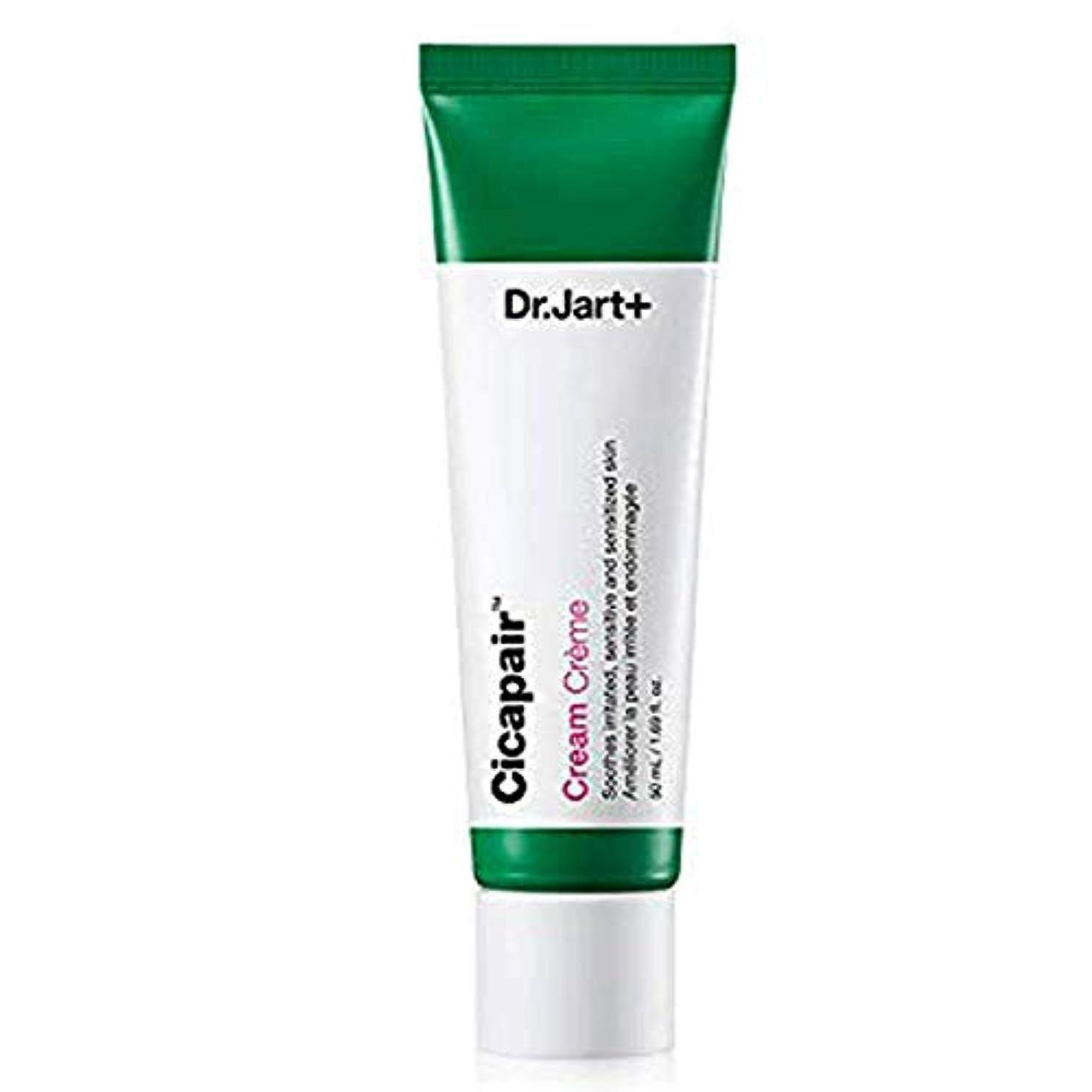 シャンプーコモランマ一過性Dr.Jart+ Cicapair Cream 50ml ドクタージャルト シカ ペア クリーム 50ml(2代目) [並行輸入品]