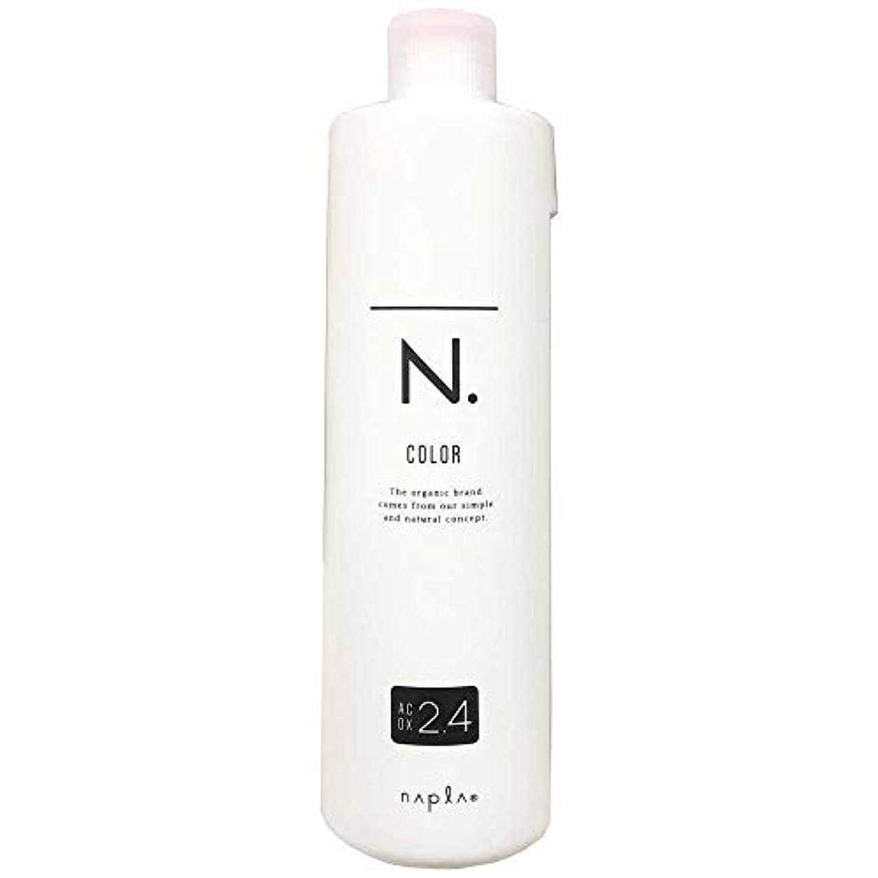 リフレッシュ同行適合するナプラ エヌドットカラー オキシ 第2剤 (2.4%)