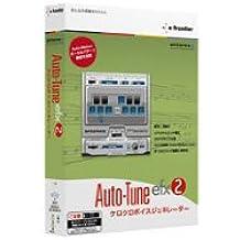【国内正規輸入品】ANTARES Auto-Tune EFX 2 /パッケージ品