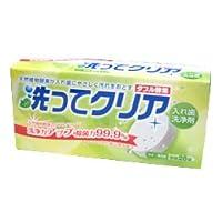 東伸洋行株式会社 洗ってクリア ダブル酵素 28錠 入れ歯洗浄剤