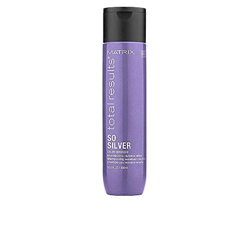 降雨バドミントンスクリーチマットリクス トータル リザルト ソー シルバー カラー オブセッション シャンプー Matrix Total Results So Silver Color Obsessed Shampoo 300 ml [並行輸入品]