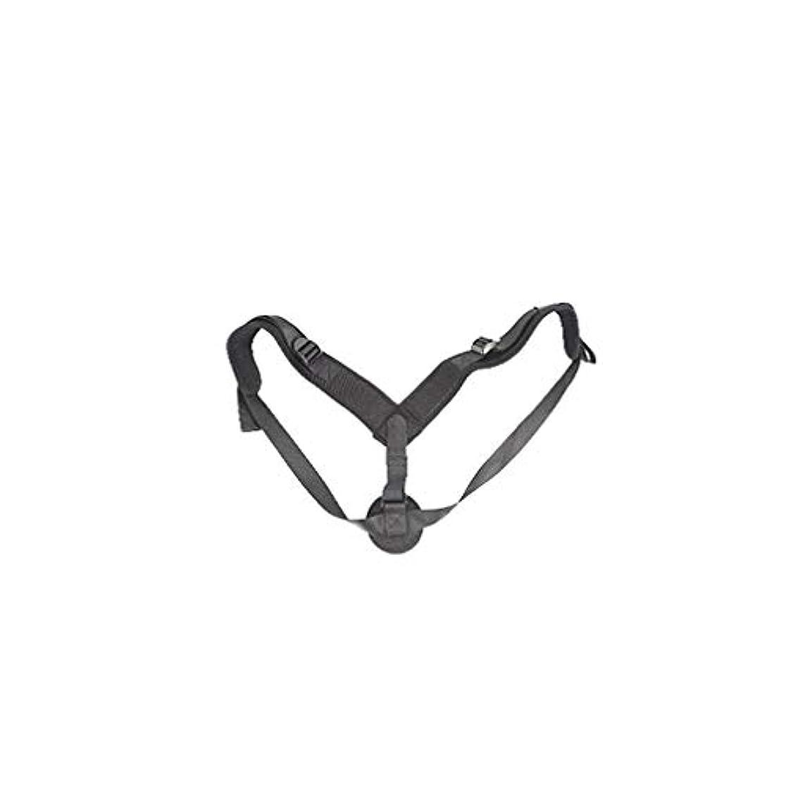 不十分なかなりの格差大人バック修正ベルト姿勢修正バンド見えないハンプストラップ-Rustle666